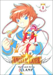 ANGELIC LAYER OMNIBUS 01