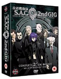 GHOST IN THE SHELL S.A.C. DVD COMPLETE COLLECTION