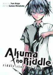 AKUMA NO RIDDLE 01 RIDDLE STORY OF DEVIL
