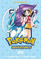 POKEMON ADV COLLECTORS ED 04