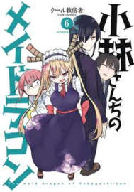 MISS KOBAYASHIS DRAGON MAID 06