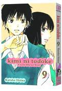 KIMI NI TODOKE 09