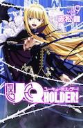 UQ HOLDER 09