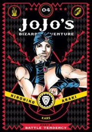 JOJOS BIZARRE ADV BATTLE TENDENCY 04 HC