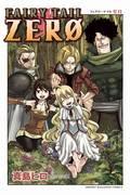 FAIRY TAIL ZERO 01