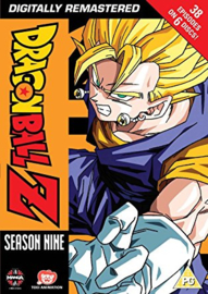 DRAGON BALL Z DVD SEASON NINE