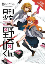 MONTHLY GIRLS NOZAKI KUN 07