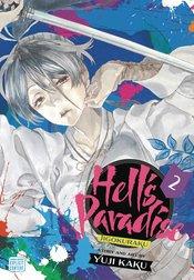 HELLS PARADISE JIGOKURAKU 02