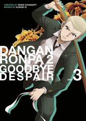 DANGANRONPA 2 GOODBYE DESPAIR 03