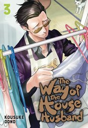 WAY OF THE HOUSEHUSBAND 03