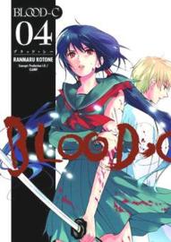 BLOOD C 04
