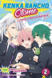 KENKA BANCHO OTOME LOVES BATTLE ROYALE 02