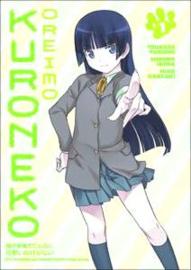 OREIMO KURONEKO 01