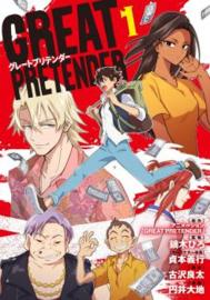 GREAT PRETENDER 01