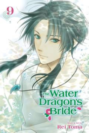 WATER DRAGONS BRIDE 09