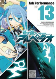 ARPEGGIO OF BLUE STEEL 13