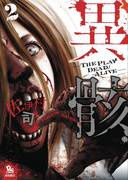 HOUR OF THE ZOMBIE 02