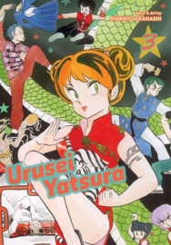 URUSEI YATSURA 03