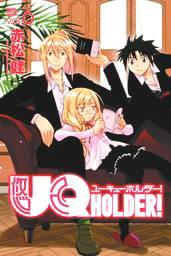 UQ HOLDER 06