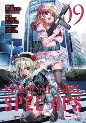 MAGICAL GIRL SPECIAL OPS ASUKA 09