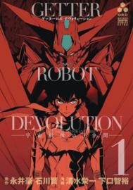 GETTER ROBO DEVOLUTION 01