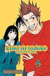 KIMI NI TODOKE 05