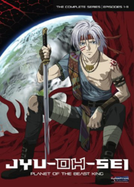 JYU-OH-SEI PLANET OF THE BEAST KING DVD COMPLETE COLLECTION