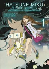 HATSUNE MIKU FUTURE DELIVERY 01