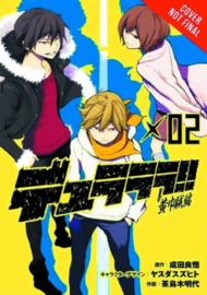 DURARARA YELLOW SCARVES 02