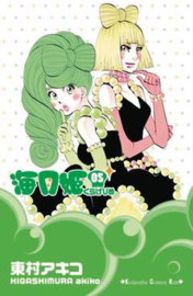PRINCESS JELLYFISH 05