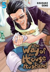 WAY OF THE HOUSEHUSBAND 05