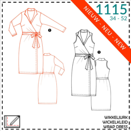 1115, Wickelkleid: 1 - einfach