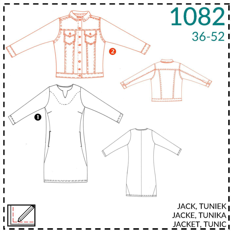 1082, jeans jacket: 2 - little experience