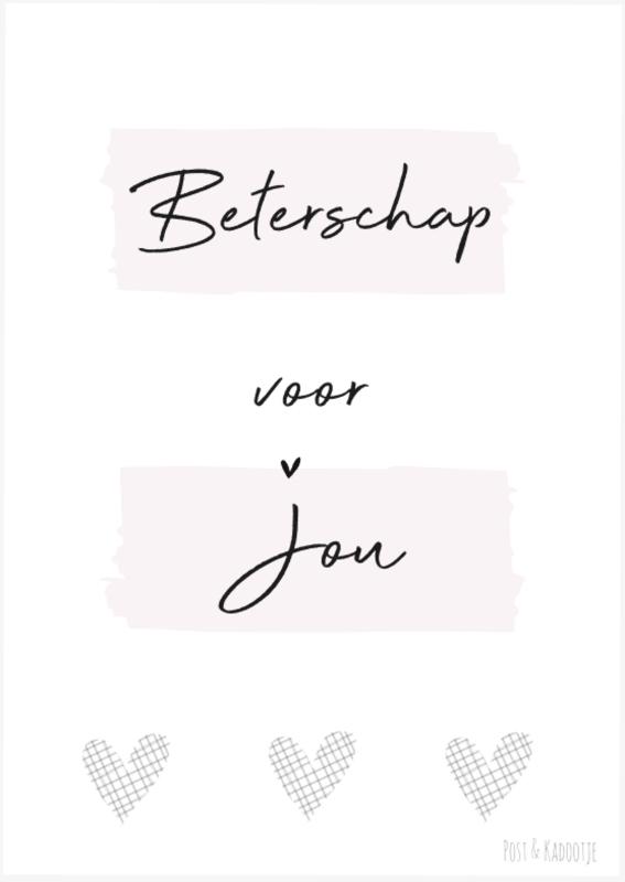 Postkaart   Beterschap voor jou