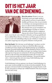 20 x Het jaar van de bediening | Horeca Be Like & Wouter
