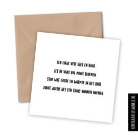 Wenskaart enkel met kraft envelop 'Thuis' per 5 stuks