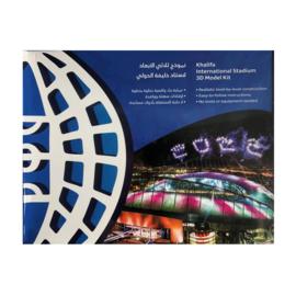 3D stadionpuzzel KHALIFA STADIUM - Qatar