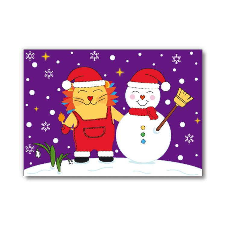 Ansichtkaart Cushico - Sneeuwpopje