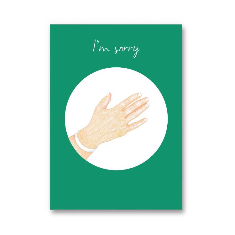 Ansichtkaart Ho'oponopono - I'm sorry