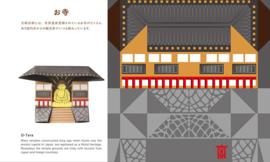 Cochae Kyoto Origami