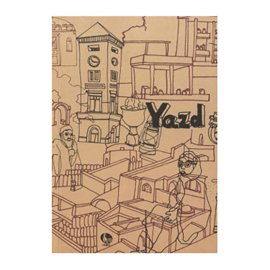 Yazd Notebook - Aylar Shahbazi