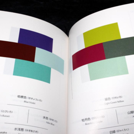 A Dictionary Of Color Combinations vol. 1 - Sanzo Wada