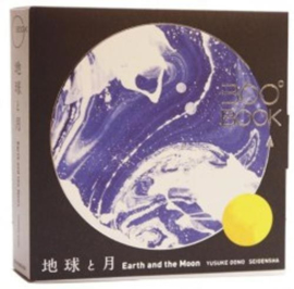 3D boek: Earth And The Moon 360 Book - Yusuke Oono