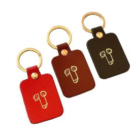 Key Fob / sleutelhanger 'Willy' - Ark Colour Design
