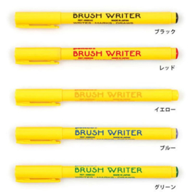 Japanse Penseel stiften / Brush writer 5 stuks - Hightide