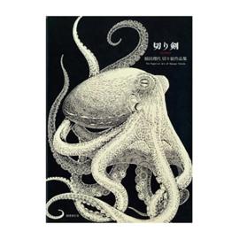 The Papercut Art Of Masayo Fukuda