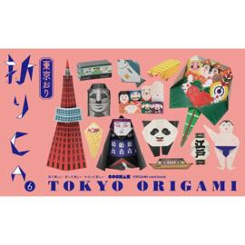 Cochae Tokyo Origami