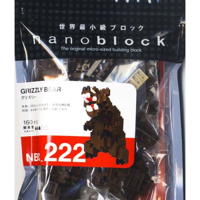 'Grizzly Bear' (Beer) Japans mini lego - Nanoblocks