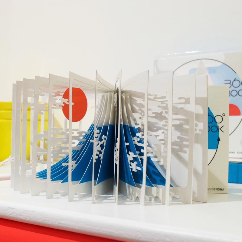 3D boek: Mount Fuji 360 Book - Yusuke Oono