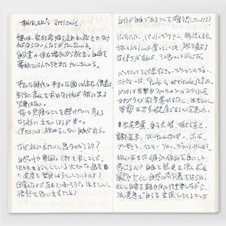 Refill 013 Light paper / dun papier voor Traveler's Notebook - Traveler's Company